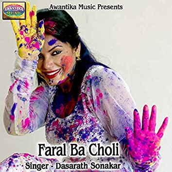 Faral Ba Choli