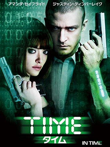 TIME/タイム (吹替版)