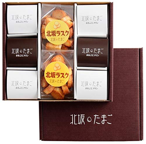 淡路島 北坂たまご たまごプリン たまごまるごとプリン&ラスクセット 専用化粧箱入り