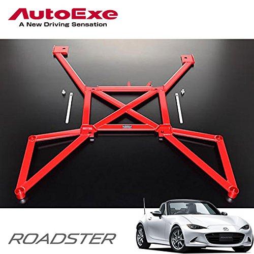 AutoExe オートエクゼ メンバーブレース 1台分セット ロードスター ND5RC