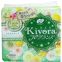 (セット販売)ソフィ KiyoraF パンティライナー フレッシュ グリーンの香り 72個入×10個セット