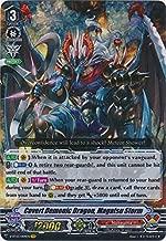 magatsu storm vanguard