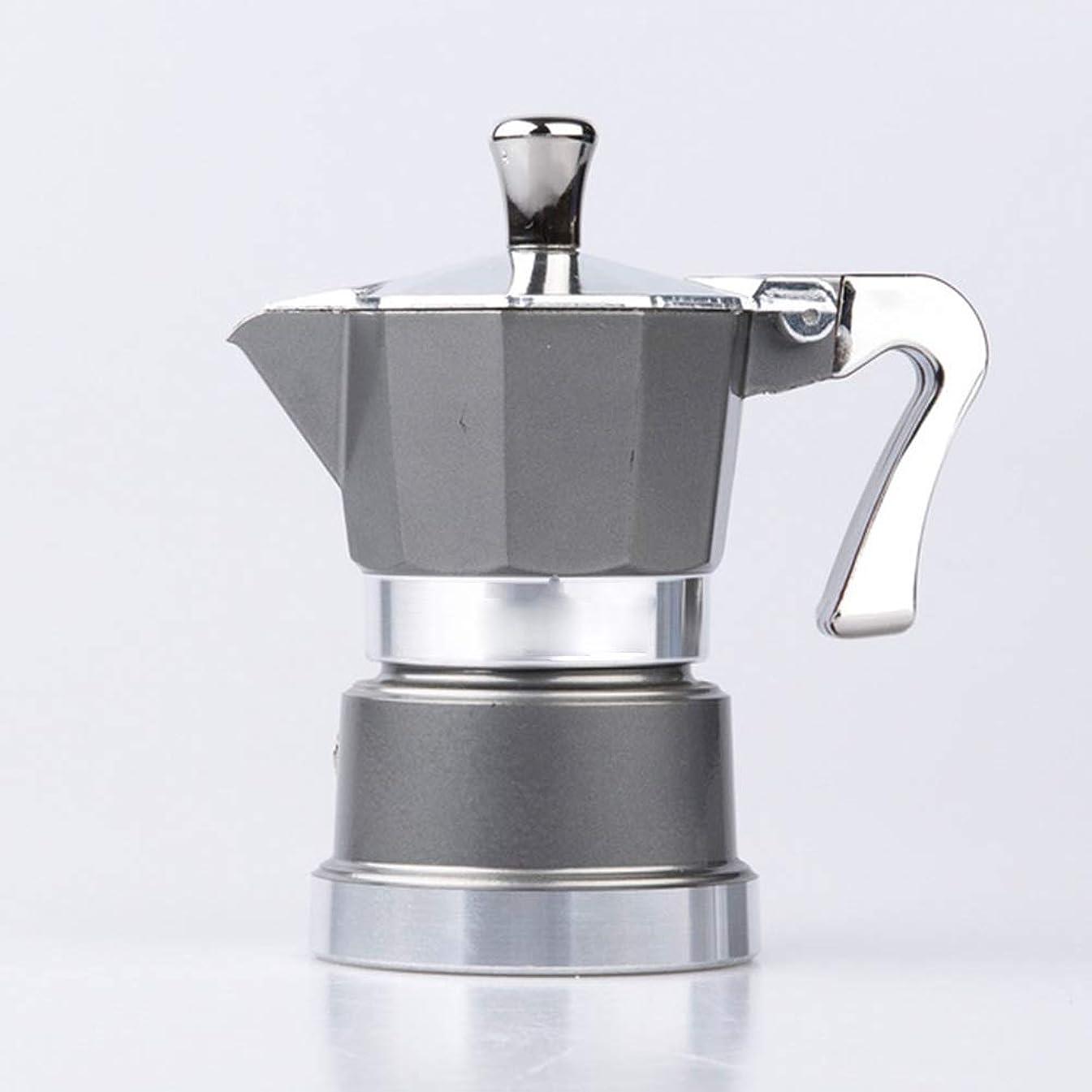 仲間プロフェッショナルカーフモカポット 高級アルミミニモカポットモカコーヒーポットコーヒーアプライアンスエスプレッソメーカー (色 : グレー, Size : 1 cup)