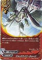 フューチャーカードバディファイト ジャックナイフ・チャージ D-SS01/0015 ネオドラゴニック・フォース&終焉の翼