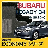 【ECONOMYシリーズ】SUBARU スバル レガシィーLEGACY B4 フロアマット カーマット 自動車マット カーペット 車マット(H26.10~,BN9/BS9) グレー ab-suba-legacyb4-26b-dukegr
