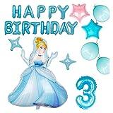 Globo de Papel de Aluminio 1 Set Dibujos Animados Princesa Nieve Blanco Elsa Ariel Belle Foil Globos Chicas Favorito Fiesta de cumpleaños Decoraciones de la Boda (Color : 3)