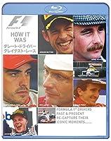 F1 グレート・ドライバー/グレイテスト・レース (HOW IT WAS) ブルーレイ版 [Blu-ray]