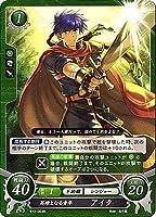 ファイアーエムブレム0/ブースターパック第12弾/B12-003 英雄となる青年 アイク N