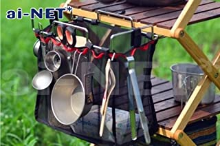 aiNET製 メッシュバッグ付きテーブルラック【63277】キャンプ ファニチャー テーブルアクセサリー