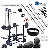 HASHTAG FITNESS Special offer for you 20 in 1 Bench with 50 kg PVC weight home gym set 20 In 1 Bench (Features: Incline, Decline, Flat, Leg Curl And Leg Extension , Chest Press/Butterfly , Lat Pull Down , Ground Pulley , And Dips , Arm Curl ). Packag...