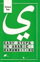 Best easy steps in arabic handwriting Reviews