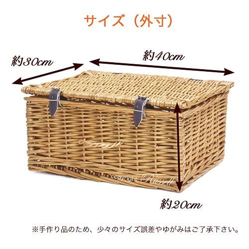 型番714(714)可愛い柳のトランクバスケットピクニックかご収納整理カゴ【かごのお店ラッセル】