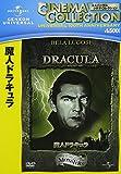 魔人ドラキュラ[DVD]