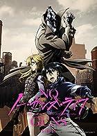 ノー・ガンズ・ライフ Blu-ray BOX 4(初回生産限定)