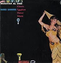 Raks Sharki By Mokhtar Al Said - Classic Egyptian Dance Music (Vinyl, LP)