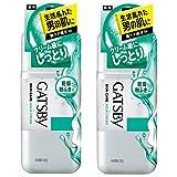 GATSBY(ギャツビー) 薬用スキンケアアクアクリーム メンズ スキンケア しっとり 保湿クリーム (医薬部外品) 化粧水 セット 170ml×2本