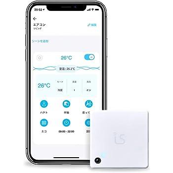 LiveSmart(リブスマート) LS Mini Next スマートリモコン AIが自動で温度を調整 スマホや音声でお家の古い家電も操作 温度・照度センサー内蔵