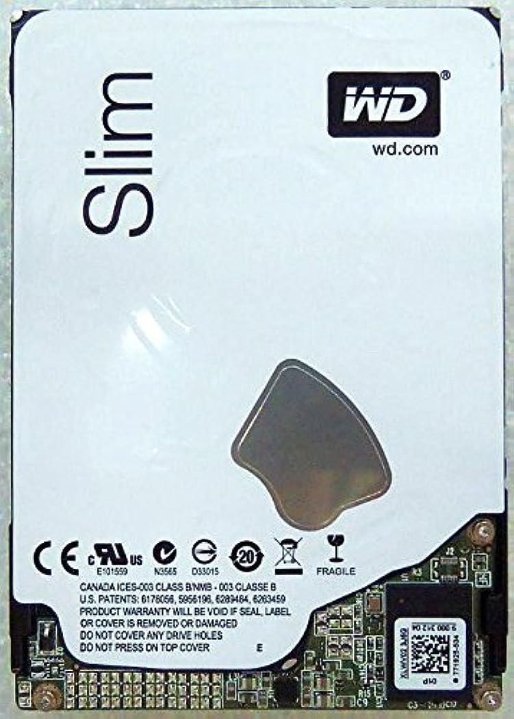 理解アスペクト心臓【Western Digital】 16GB NANDキャッシュ搭載 2.5インチ 1TB SSHD ハイブリッドドライブ (SATA 6Gb/s 7mm 5400 rpm) WD10S12X