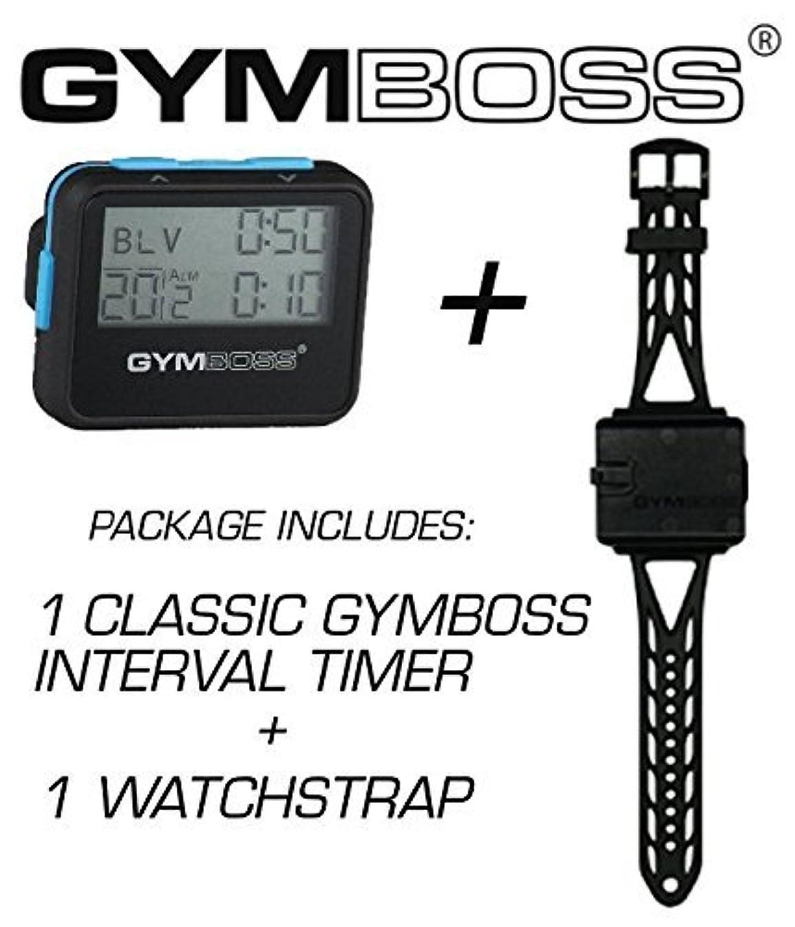 著名な杭本質的にGymboss 2アイテム バンドルパッケージ: Gymbossインターバールタイマーとストップウォッチ1個 + Gymbossウォッチストラップ1本(ブラック本体にブルーのボタン付き、フリーサイズ)