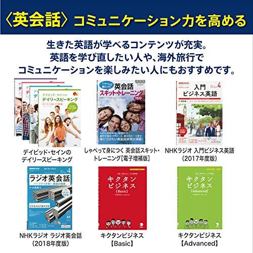 カシオCASIO電子辞書ビジネスモデル2020年モデルエクスワードXD-SX8500DB200コンテンツダークブルー