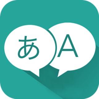 Amazon com: Bing Translator - 1 Star & Up