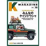 K MAGAZINE VOL.01 (GEIBUN MOOKS)