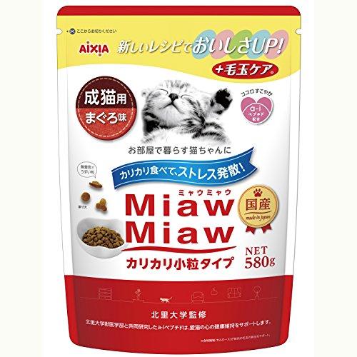ミャウミャウ(MiawMiaw)カリカリ小粒タイプミドルまぐろ味580g