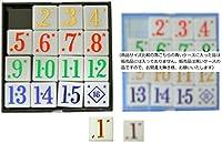 頭を使う脳トレーニングにお勧め 15ゲーム スライドパズル 15パズル プレミアムバージョン