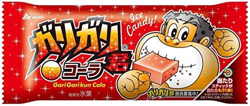 赤城 ガリガリ君コーラ 110ml×31個 【冷凍】(1ケース)