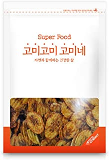 Gomine Roasted Banana Chip, 500g, Ready to Eat, Lightly Fried and Roasted, Healthy Rich Flavor Natural Snack for Everyone 바나나칩