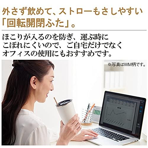 象印(ZOJIRUSHI)ステンレスタンブラー蓋つき保温保冷0.45LSX-FA45-GZ,アッシュグリーン