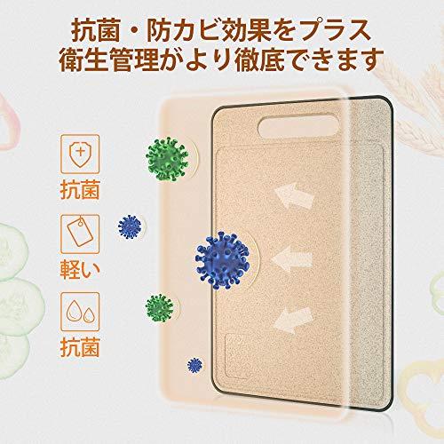 XZY まな板 抗菌 耐熱 食洗機対応 新発想の多機能カッティングボード 収納 省スペース アウトドアに適用