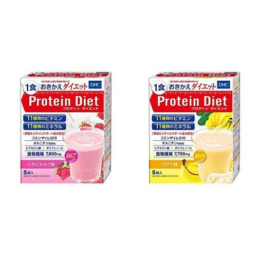 DHC プロティンダイエット(いちごミルク味)