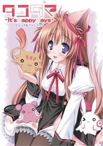 Tayutama - It's happy days - Visual fan book [book] タユタマ -It's happy days- ビジュアルファンブック 【書籍】