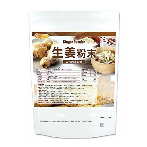生姜粉末 500g [02] 国内粉末殺菌 ジンジャー NICHIGA(ニチガ)