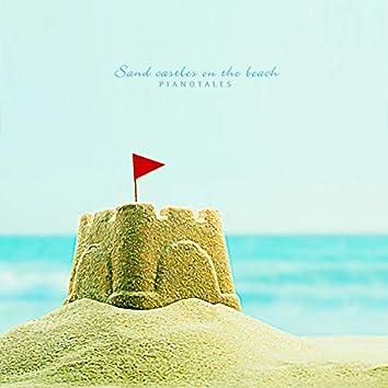 해변의 모래성