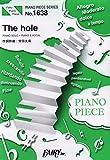 ピアノピースPP1638 The hole / King Gnu (ピアノソロ・ピアノ&ヴォーカル)〜2ndフルアルバム「Sympa」収録曲 (PIANO PIECE SERIES)