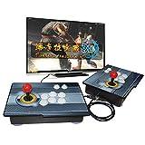 Jiangym Toys & Hobbies Pandora 3D Household Boxing King Street Battle Dual Rocker Handle Arcade Game Machine Toys & Hobbies
