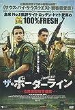 ザ・ボーダーライン 合衆国国境警備隊[DVD]