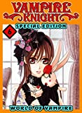 World Of Vampire: Collection 6 - Knight Manga Romance Graphic Action Fantasy Novel Comedy...