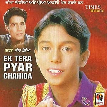 Ek Tera Pyar Chahida