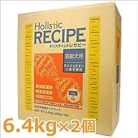 2個セット ホリスティックレセピー ライス&チキン シニア(老犬用) 6.4kg×2個セット