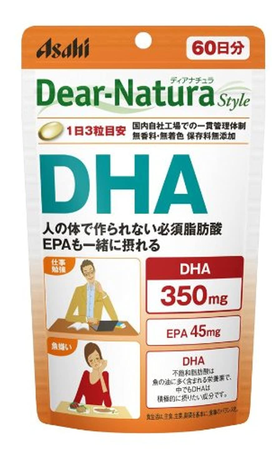 バランスのとれた構造キャンドルディアナチュラスタイル DHA 180粒 (60日分)