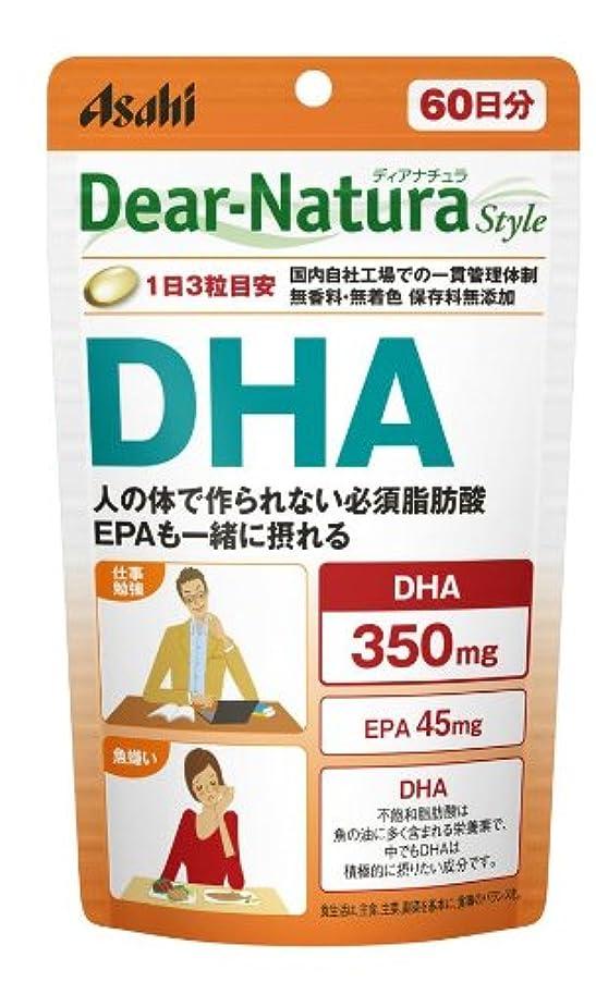 学習者スペード別れるディアナチュラスタイル DHA 180粒 (60日分)