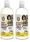FroBabies Hair So Super Soft and Moisturizing Hair Products Combo (SHAMPOO&LEAVEIN-CONDITIONER)