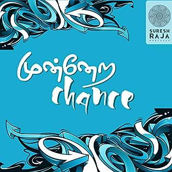 Munnera Chance (feat. Hariharasudhan)