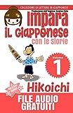 Impara il Giapponese con le Storie Volume 1: Hikoichi: Collezione di Letture in Giapponese