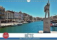 Sète - Das Venedig des Languedoc (Wandkalender 2022 DIN A4 quer): Schlendern Sie entlang der Kanaele von Sète (Geburtstagskalender, 14 Seiten )