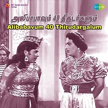 Alibabavum 40 Thirudargalum (Original Motion Picture Soundtrack)