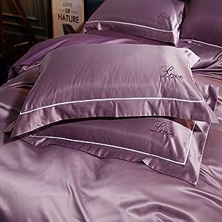 Silk Pillowcase 100% Nature Mulberry Silk Pillowcase Version No Zipper Pillow Cover Healthy Solid Color High-end Pillow ca...